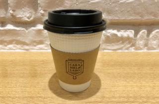 コーヒー / 紅茶