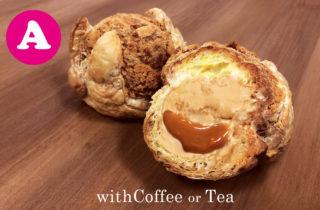サクッと生キャラメルパイシュー  ドリンクセットA(コーヒーor紅茶)